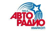 """""""Авторадио в Майкопе"""" присоединилось ко всероссийской акции «Путешествие Деда Мороза»!"""